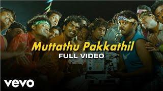 Muttathu Pakkathil  Venkat Prabhu
