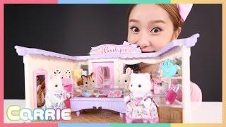 캐리의 실바니안 패션 코디샵 장난감 가게 놀이 CarrieAndToys