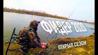 Рыбалка в апреле-мае на малых реках