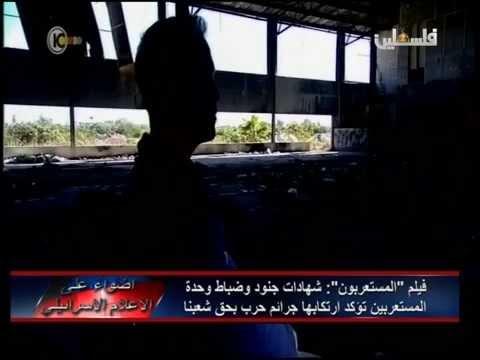 فيديو مترجم...قائد الفهد الاسود الذي أصاب المستعربين بالهوس
