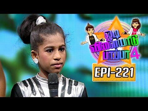 Odi-Vilayadu-Pappa-Season-4-Epi-221-Preetha-Dance-Show-22-06-2016