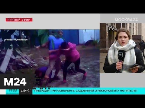 В РПЦ раскритиковали законопроект о домашнем насилии - Москва 24