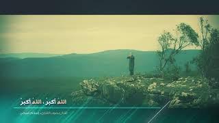 اذان بصوت القارى اسلام صبحي...صوت جميل ماشاء الله تبارك الرحمن