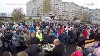 В Курской области простились с убитым Даниилом Бирюковым