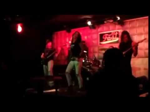 Void Inn-Mother(Danzig) Cover