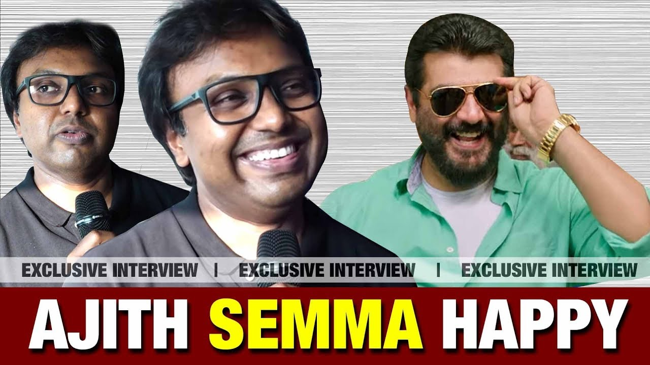 Thala Ajith Semma Happy After Release of Viswasam Movie, Music Director D Imman Exclusive Interview