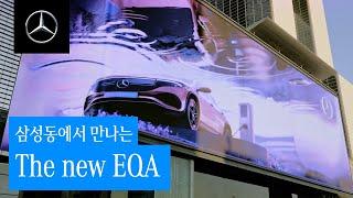 Mercedes-Benz Korea 벤츠 EQA