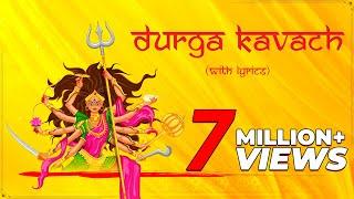Durga Kavach  with Sanskrit lyrics