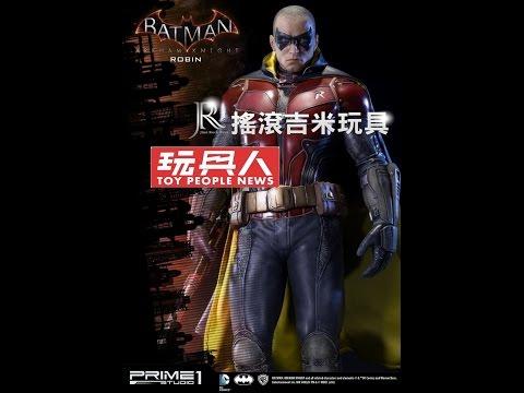 搖滾吉米玩具-Prime 1 Studio MMDC-06 蝙蝠俠 阿卡漢騎士 1/3 羅賓 雕像