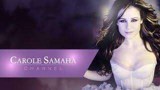 مازيكا Carole Samaha - Italaa Fiyi / كارول سماحة - اتطلع في تحميل MP3