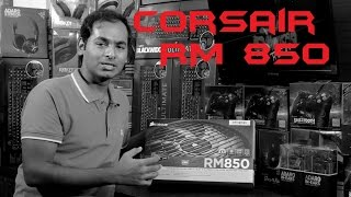 preview picture of video 'Corsair RM850 Unboxing & Overview in Bangla from PC World Rajshahi'