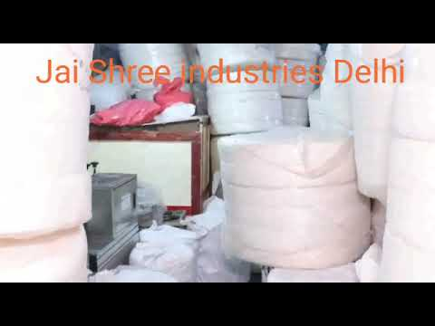 Mashik Dharm Pad Making Machine