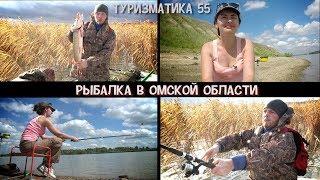 Рыбалка в омске на карте