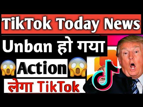 TIKTOK NEWS TODAY | TikTok Ban News Today | TikTok News | Helo App | Helo app ban news today |Tiktok