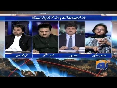 Capital Talk - 20 April 2017