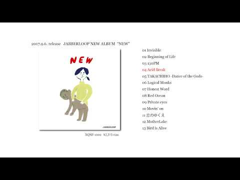 JABBERLOOP – NEW