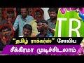BREAKING: Tamil Rockers will Finished Soon : Furious Vishal | Tamil Cinema Strike |  kalakkal Cinema