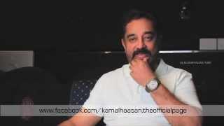 K Vaaimozhi - Kamal Haasan's Next - Thoongaavanam | English