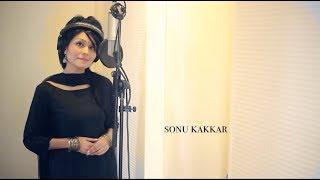 Tu Jo Nahi Hai | Sonu Kakkar - YouTube