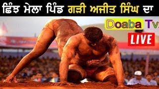 Live Kushti Dangal Garhi Ajit Singh ( S B S Nagar ) 23 Sep 2018