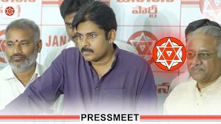 Weavers Association Pawan Kalyan Press Meet Full Video  Handloom  Janasena