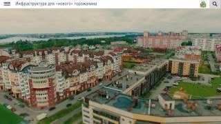 Череповец - развитие города