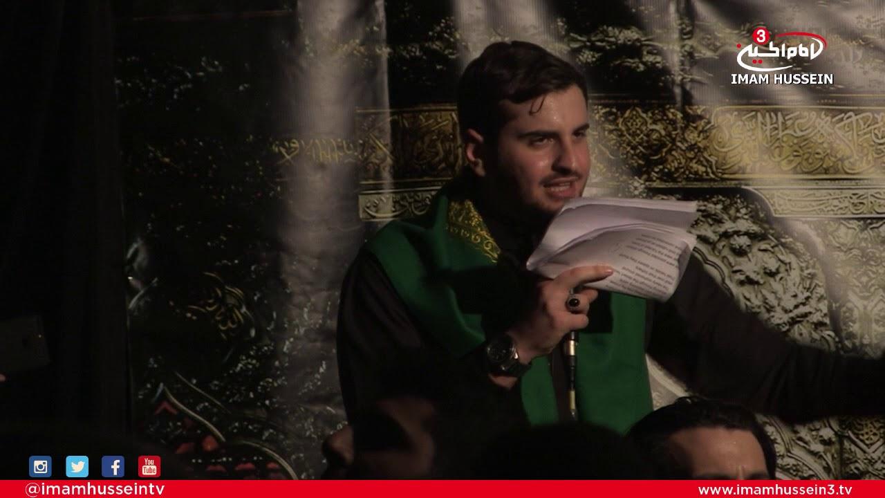 Said Ali AlHakeem – Habibollah Zai Ul Abideen