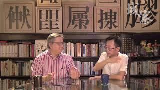 續談早期日本妓女在香港 - 15/07/19 「探險隊1842」長版本