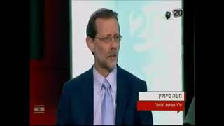 Moshe Feiglin on Channel 20: I Slowed Oslo Process, not Yigal Amir