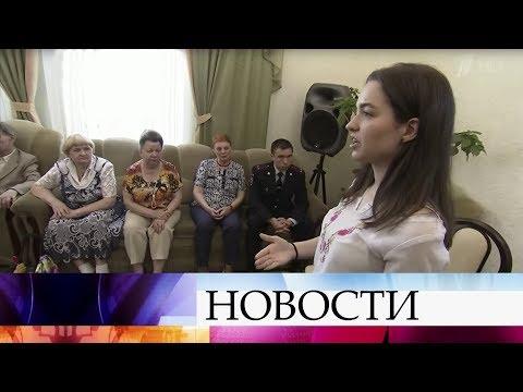 В Нижегородской области пенсионеров обучают, как не попасться на удочку мошенников.