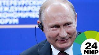 Путин назвал победителя ЧМ по футболу - МИР 24