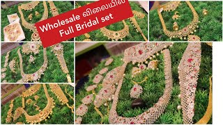 Bridal A.D Jewellery Collections In Whole Sale Price / Get Bridal Jewellery In Whole Sale Price