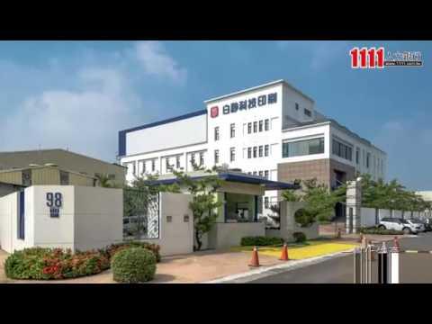 白紗科技印刷股份有限公司