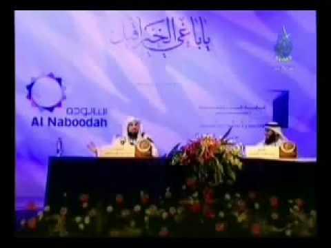 الاناشيد هذه الايام .. للشيخ محمد العريفي