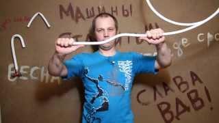 Как согнуть МеталлоПластиковую (МП) трубу