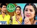 HD मोरे अँगना के सुगना उड़ चले रे - Raja Babu - Dinesh Lal Yadav - Bhojpuri Sad Songs 2018