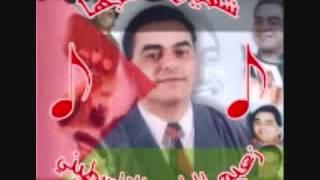YouTube 1 2شفيق كبها موال حرام الحلو ينهان