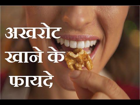 Ako hindi nawawala ang timbang menu mula sa Dr. Bormental