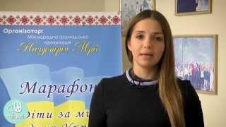 Украинские артисты устроили аукцион, чтобы помочь армии