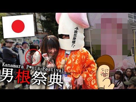 日本的兒童不宜神社祭典!!