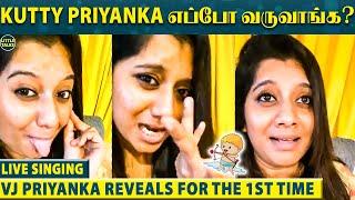VJ Priyanka Emotional : எவ்ளோ சிரிக்கிறனோ அதவிட ரொம்ப அழுவேன் | Priyanka's Family | LittleTalks