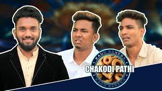 Koun Banega Chakodi Pathi | Hyderabadi Comedy | Warangal Diaries
