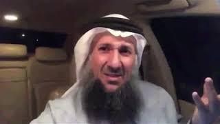 تفاصيل قصة الحب المتأخر / الدكتور أحمد المنصوري تحميل MP3