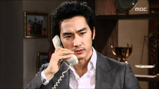 East Of Eden, 46회,EP46, #01