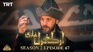 Ertugrul Ghazi Urdu | Episode 67 | Season 2