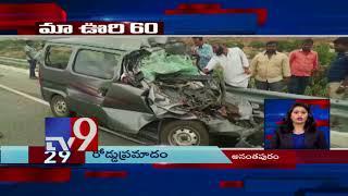 Maa Oori 60 || Top News From Telugu States || 06-08-2018 - TV9