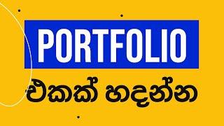 Behance Portfolio Sinhala Srilanka -  Graphic Design Sinhala
