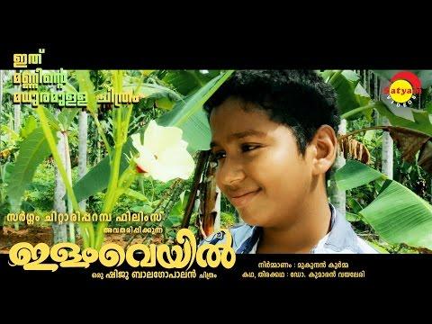 Manjadi Kunnil  Sithara