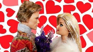 Кен и Анджела вместе в День Святого Валентина. Мультфильм с куклами