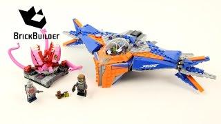 Lego Super Heroes 76081 The Milano Vs. The Abilisk - Lego Speed Build